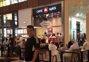 Time for a Coffee Break. Dubai Mall