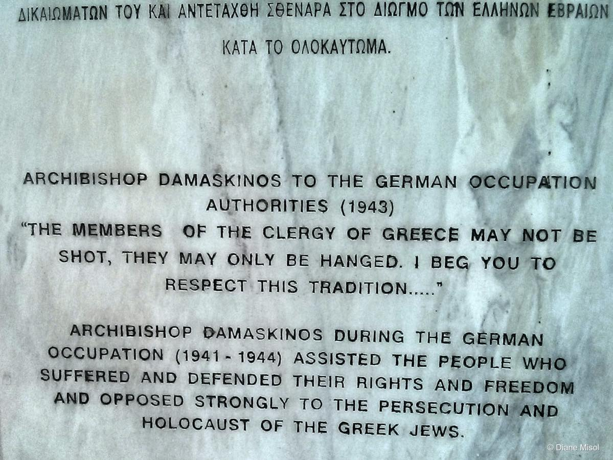 Dedication to Archbishop Damaskinos, Athens, Greece