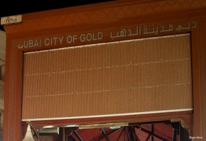 Entrance to the Gold Souk, Dubai