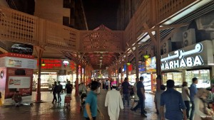 Gold Souk by Night, Dubai