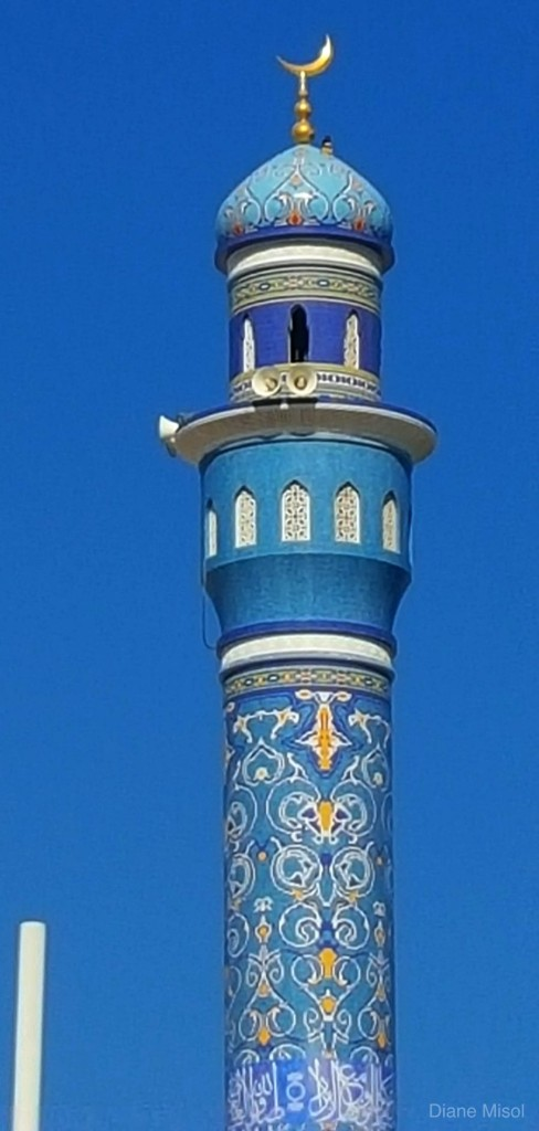 Beautiful coloured Mosque Tower. Muscat, Oman