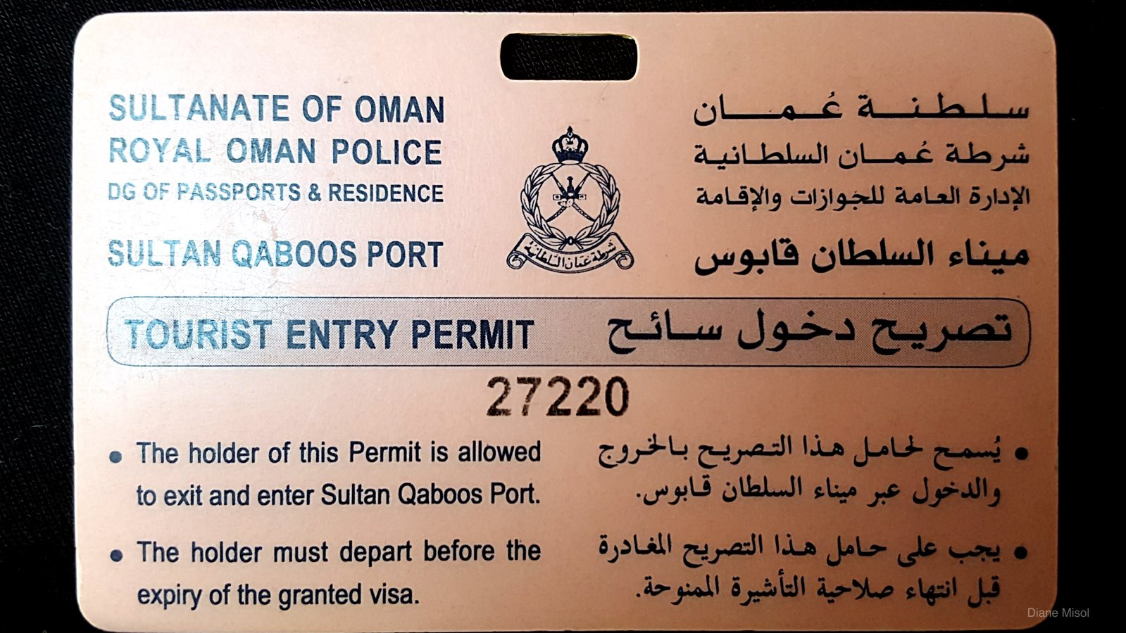 Oman Entry Permit