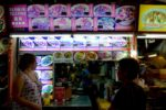 Bangkok Thai Food - Singapore Hawker