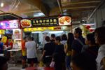 Food Street Fried Kway Teow Mee - Singapore