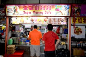 Super Mummy Cafe - Hawker Stall, Singapore