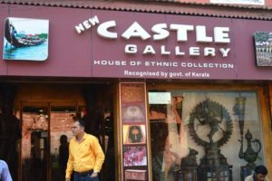 New Castle Gallery, Hard Sales - Kochi, India