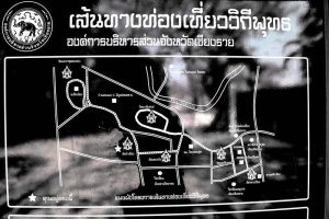 Map Of Chiang Rai Temples - Thailand