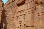Doorway in Petra Wall - Jordan - 0135