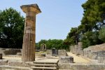 Temple of Hera - Olympia, Greece - Cruise - 0290
