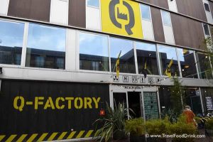 Exterior / Outside - Q Factory Hotel, Amsterdam