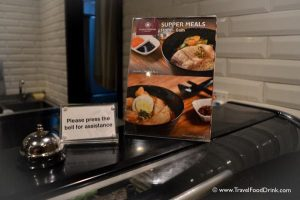 Supper Meals - Plaza Premium Lounge, Singapore Changi Airport
